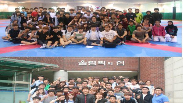 2013년 태릉선수촌 견학