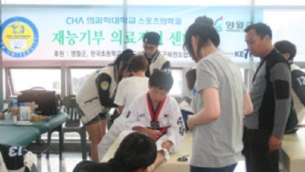 2013년 재능기부 의료지원 현장